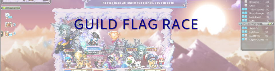 Guild Flag Race - Reconcile GMS